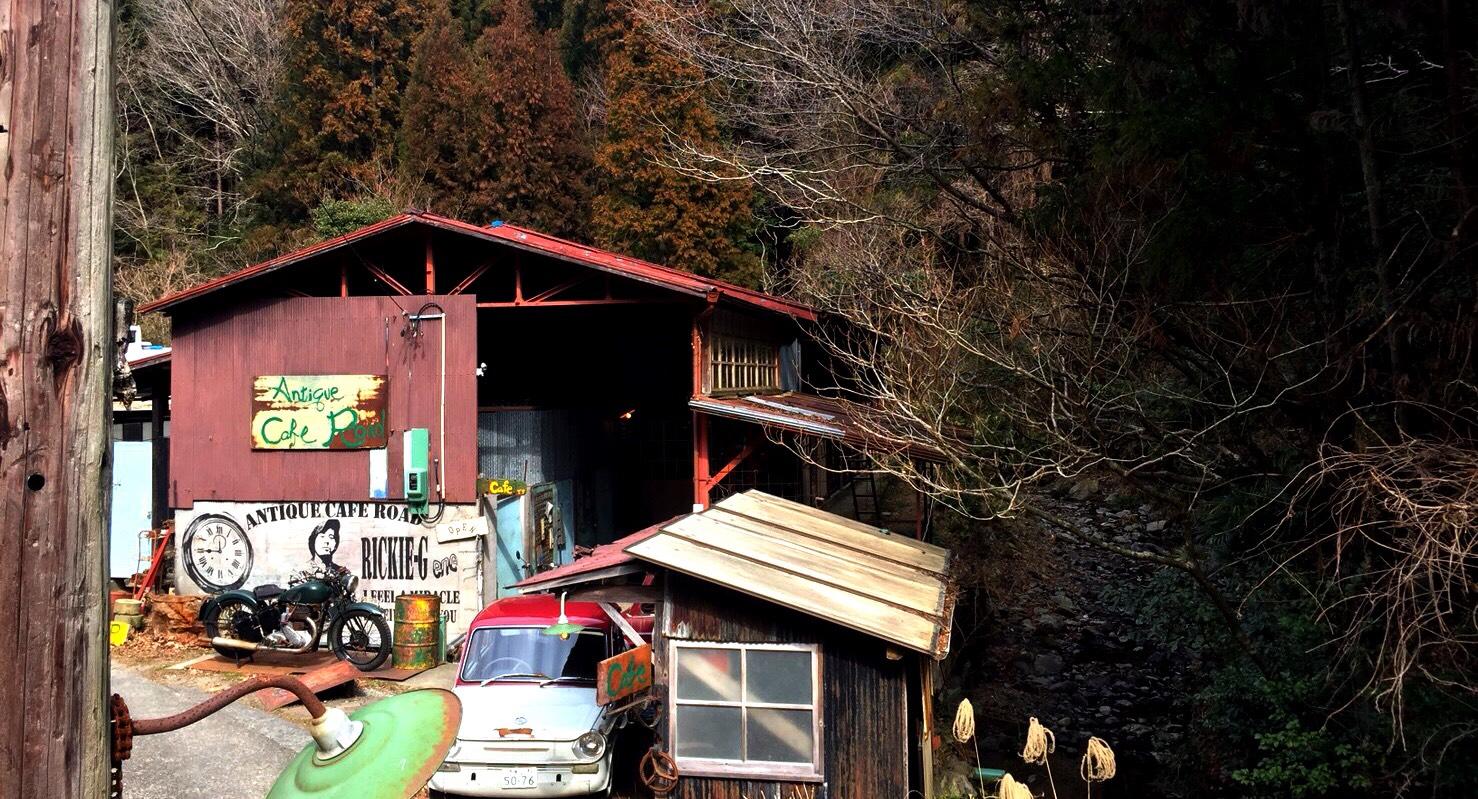 antique cafe road 一度は体験するべき 情緒豊かな秘境カフェ